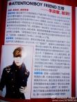 Cool Magazine Jeongmin