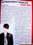 Cool Magazine Kwangmin