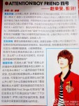 Cool Magazine Youngmin